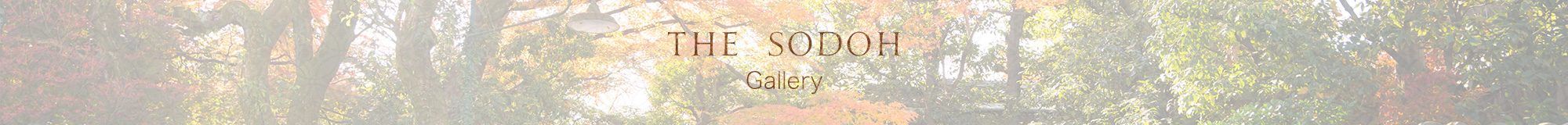 THE SODOH GALLERY