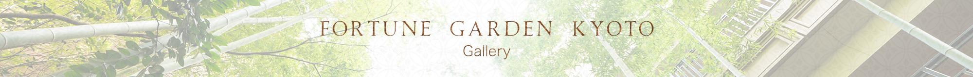FORTUNE GARDEN GALLERY