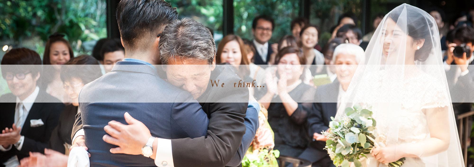 We think…